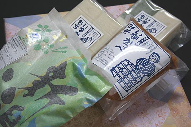 送料無料!お米,味噌,餅の新潟県特産品3点セット 贈答品ギフト